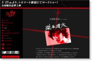 cast 映画『ソレダケ/that's it』公式HP.jpg